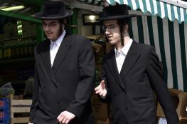 احصائية : 14.5 مليونا عدد اليهود في العالم