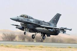 السعودية تقر بمسؤوليتها عن مجزرة بيت العزاء في صنعاء