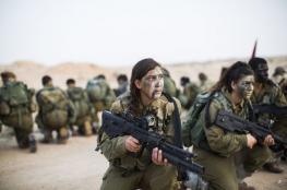 أكثر من 63 شابا إسرائيليا يعلنون رفضهم الدخول في الجيش : نرفض المشاركة باحتلال الشعب الفلسطيني