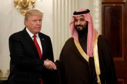ترامب يطالب دول الخليج بدفع المزيد من الأمول