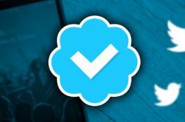 تويتر يهدد بسحب العلامة الزرقاء