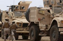 بعد الانسحاب الامريكي ...واشنطن تكشف عن مصير ارسال قوات عربية الى سوريا