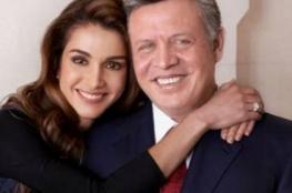 هكذا احتفلت الملكة رانيا بالفالنتاين