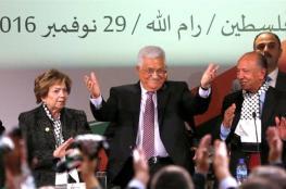 """""""مركزية فتح"""" تؤكد وقوفها المطلق خلف الرئيس في خطابه اليوم بالأمم المتحدة"""