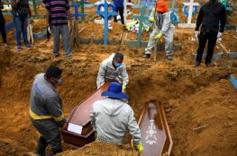 """""""كورونا """" يواصل حصد البشر بوتيرة عالية في البرازيل"""