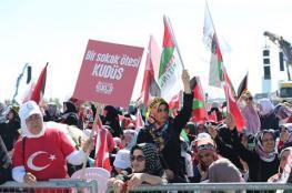 """عشرات الآلاف يتظاهرون في إسطنبول نصرة لـ""""الأقصى"""""""