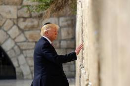 ترامب يخطط للمشاركة في افتتاح السفارة الاميركية في القدس عشية ذكرى النكبة