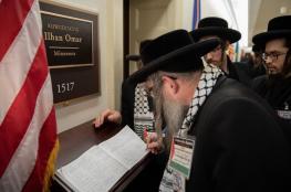 """يهود الارثودوكس يعلنون رفضهم  لـ """"صفقة القرن"""""""
