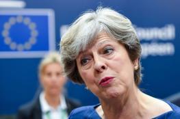 ماي لا تستطيع اخراج بريطانيا من الاتحاد الأوروبي