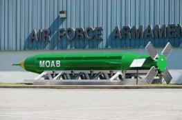 """الجيش الأميركي يقصف داعش بـ""""أم القنابل"""" لأول مرة"""