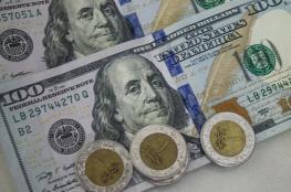 الدولار يرتفع امام الشيقل بعد انخفاض استمر لأيام