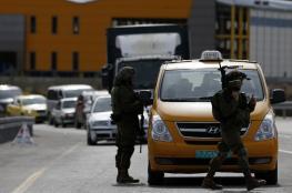 الاحتلال يغلق الطريق الرابطة بين قرى شمال غرب القدس ورام الله