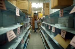 """صحة رام الله : """"أرسلنا أدوية بـ 50 مليون شيقل الى غزة ولا نعرف أين تذهب"""""""