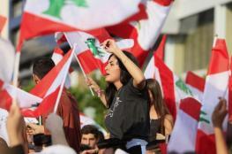 إليسا: صار وقت العصيان المدني في لبنان