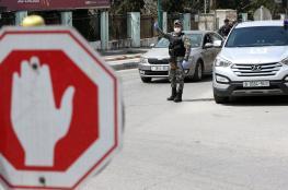 الضفة الغربية : اعتقال العشرات وضبط مركبات مخالفة لقانون الطوارئ
