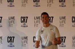 رونالدو ينشئ صالة رياضية في مدريد