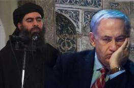 """يديعوت احرونوت : اسرائيل قد تشهد هجمات من قبل """"تنظيم الدولة """""""