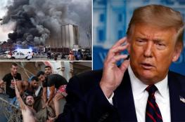 تفجير بيروت ..الدفاع الامريكي تنفي رواية ترامب بشأن الحادثة