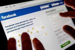 القبض على شاب نفذ جريمة سرقة حسابات فيسبوك تتبع لسيدات في الخليل