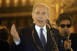 نتنياهو : لا مصلحة اسرائيلية في اشعال حرب مع الفلسطينين
