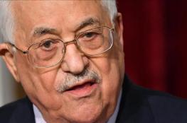 """الرئيس : """"اسرائيل """" لا تريد ان تجري انتخابات في القدس"""