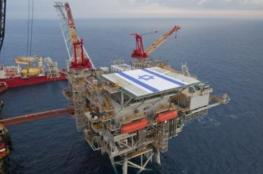 جيش الاحتلال يوصي بإقامة منصة للغاز في بحر حيفا