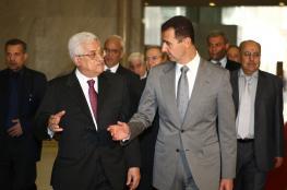 """سوريا: القيادة الفلسطينية ستُفشل """"صفقة القرن"""""""