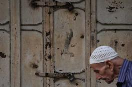إضراب شامل في أراضي الـ48 احتجاجا على استفحال جرائم القتل