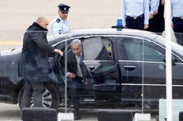 """الشاباك : اعتقال خلية فلسطينية خططت لاغتيال """"نتنياهو """""""