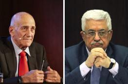 اولمرت سيجتمع بالرئيس عباس اليوم في نيويورك
