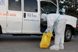 """""""اسرائيل """" تسجل 4 وفيات و1650 اصابة جديدة بكورونا"""
