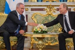 نتنياهو بحث مع بوتين قضية الجنود الاسرى لدى حماس