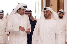 قطر تقاضي الامارات وتطالبها بتعويضات ضخمة