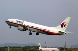 """تحقيق : """"شبهات تلاعب"""" بلغز اختفاء الطائرة الماليزية"""
