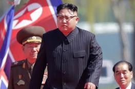 فرض عقوبات جديدة على كوريا الشمالية