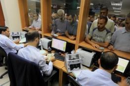 رواتب  موظفي  غزة  الاثنين المقبل  حسب الزيادة المعلنة