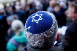 المانيا تطالب باجراءات عاجلة لحماية اليهود