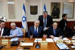 """""""الكابينيت"""" يجتمع اليوم لبحث """"خطة التسوية"""" في قطاع غزة"""