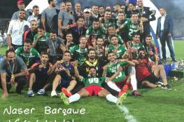الوحدات يحقق لقب بطولة درع المناصير الاردنية للمرة التاسعة