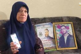 اعتقالات واسعة في الضفة الغربية تركزت في رام الله