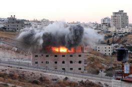 الاحتلال يفجر بناية سكنية في القدس