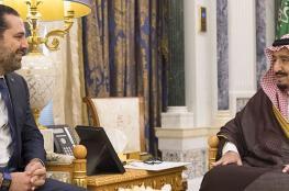 السعودية تكذّب رواية الرئيس الفرنسي بشأن احتجازها الحريري في الرياض