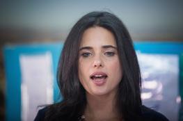 شاكيد : سياستنا واضحة بعدم قيام دولة فلسطينية