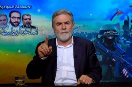 امين عام الجهاد الاسلامي يوجه رسالة للرئيس عباس