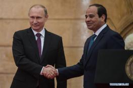 الكرملين : بوتين يقرر زيارة مصر