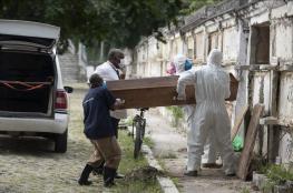 كورونا عالميا: نحو 418 ألف وفاة و7 ملايين و437 ألف إصابة
