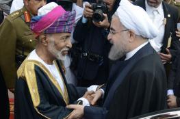 عُمان: نبذل جهوداً لمنع الانزلاق لمواجهة بين إيران وأمريكا