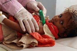 الكوليرا... تحصد أرواح اليمنيين من جديد