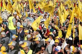 """قيادي فلسطيني: حماس تخشى """"الاختبار الجماهيري """" لحركة فتح بغزة"""