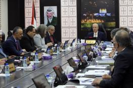الحكومة تدين التصريحات الاسرائيلية التحريضية